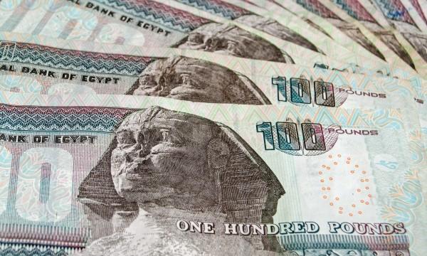 Egypt pound